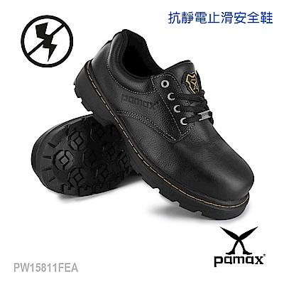 PAMAX帕瑪斯【抗靜電馬丁安全工作鞋】PW15811FEA-抗靜電PU墊+乳膠彈力墊-新型專利底-反光設計