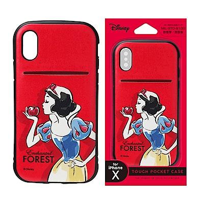 iPhone X 手機殼 迪士尼 軍規防撞/防摔 插卡 軟殼 5.8吋-白雪公主