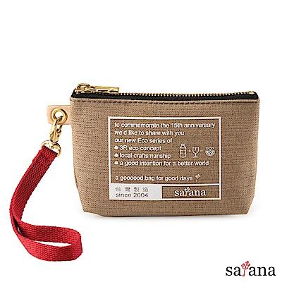 satana - ECO 實用環保化妝包/零錢包 - 卡其色