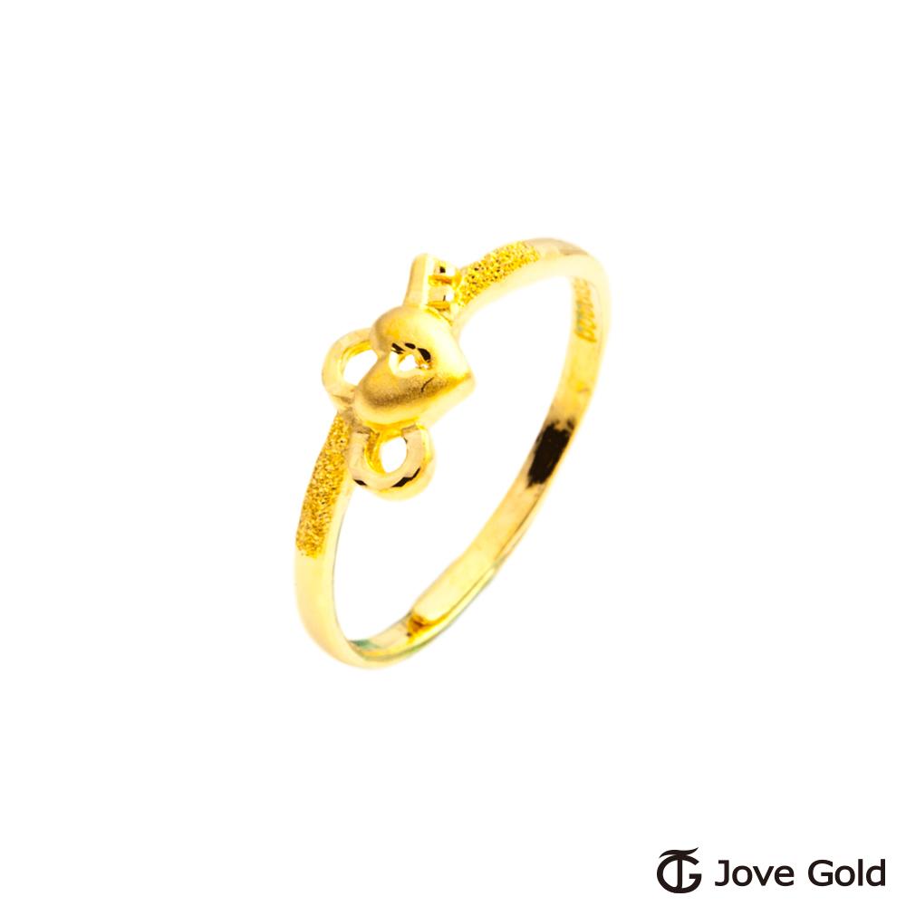 Jove gold 真愛心鎖黃金戒指