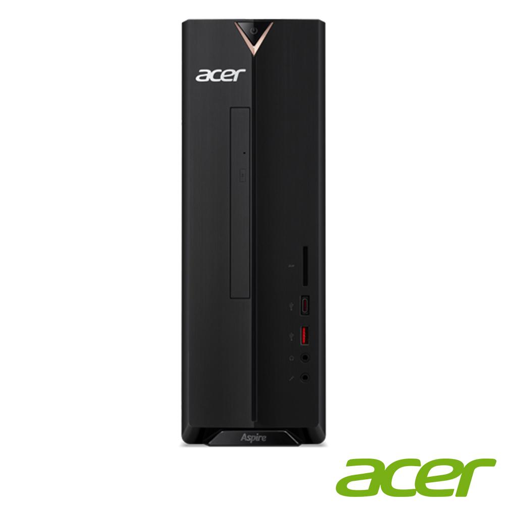 Acer XC-885 CI3-8100/4GB/256G/WIN10(福利品)