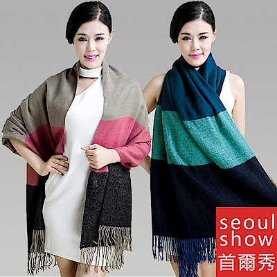 Seoul Show首爾秀 橫格色塊拼接仿羊絨男女情侶款圍巾披肩