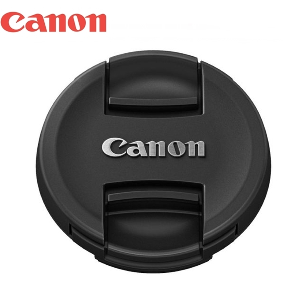 佳能原廠Canon鏡頭蓋58mm鏡頭蓋58mm鏡頭前蓋鏡頭保護蓋E-58II鏡頭蓋(正品,日本平輸)