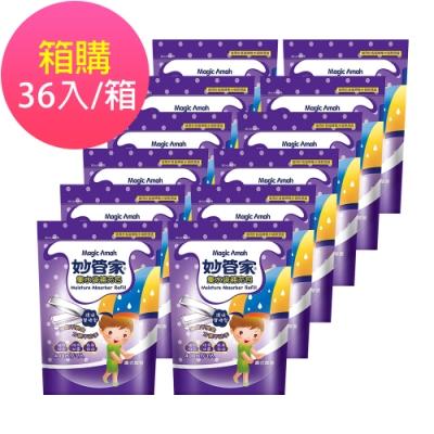 妙管家 集水袋補充包薰衣草香400ml x3包(12入裝)