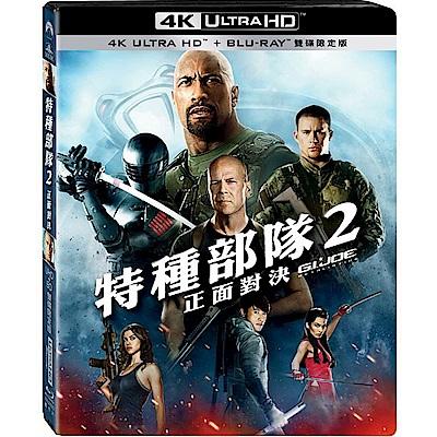 特種部隊2: 正面對決 UHD+BD 雙碟限定版 藍光 BD