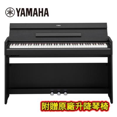 YAMAHA YDP-S54 BK 88鍵數位電鋼琴 經典黑木紋款 (升降琴椅款)