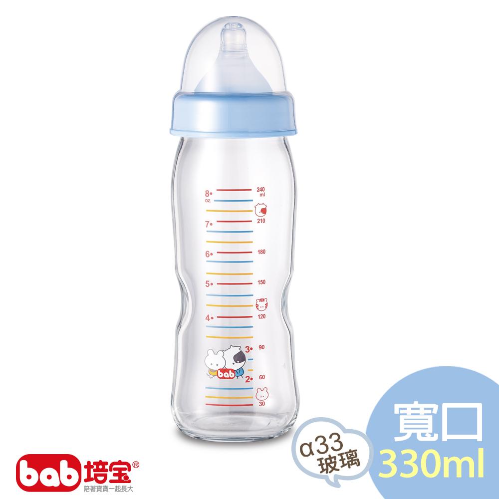 培寶α-33玻璃奶瓶(寬口徑240ml-藍)