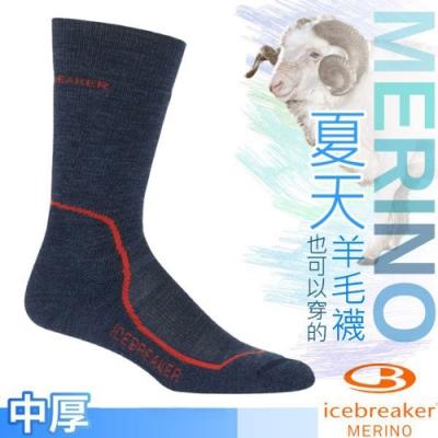 Icebreaker 男款 美麗諾羊毛 Hike+ 中筒中毛圈健行襪(2入)_季風黑