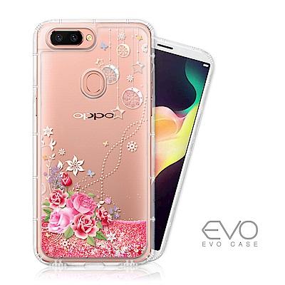 EVO CASE OPPO R11s plus 亮片流沙手機軟殼 - 浪漫玫瑰