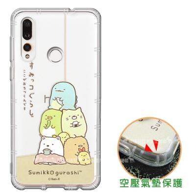 角落小夥伴 HTC Desire 19s/19+ 共用款 空壓保護手機殼(角落)