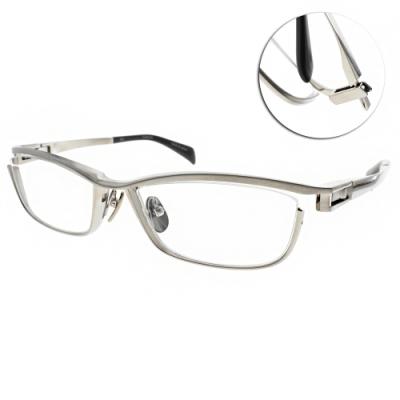 JAPONISM  光學眼鏡 金屬流線設計款/銀 #JP033 C01