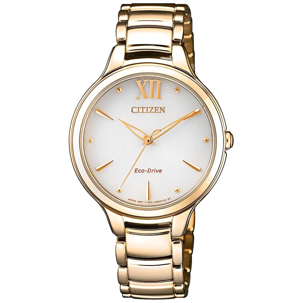 CITIZEN 星辰 L系列 簡約典雅光動能女錶-32.3mm(EM0553-85A)
