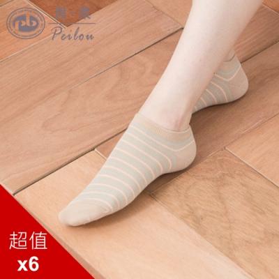 貝柔精梳棉船襪-氣質條紋(6雙組)