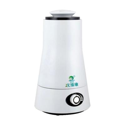 次綠康 2.5L自動消毒霧化機(HWA2L)