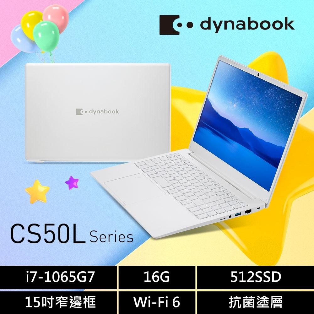 Dynabook CS50L-HW 15吋輕薄文書筆電(i7-1065G7/16G/512GB/Wi-Fi6/雪漾白)