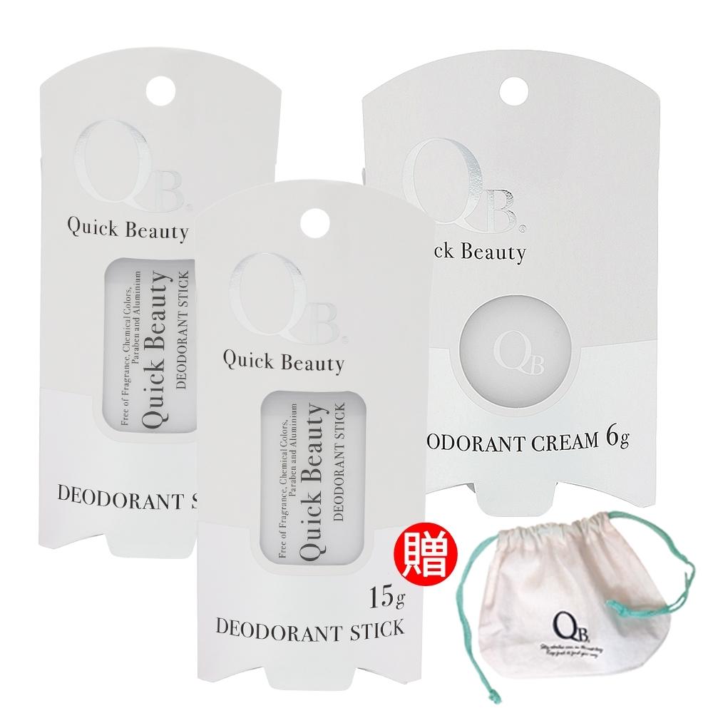 白金級QB零體味會呼吸的持久體香膏15gX2+會呼吸的持久體香膏6g贈限量QB收納束口袋