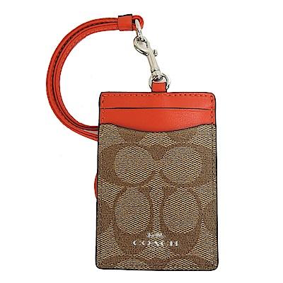 COACH 燙印馬車C Logo 頸掛式證件票卡夾(卡其柑橘)(展示品)