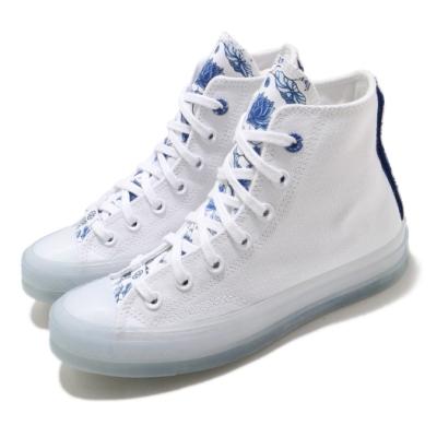 Converse 休閒鞋 All Star 高筒 穿搭 男女鞋 帆布 青花瓷 簡約 情侶款 果凍底 白 藍 170624C