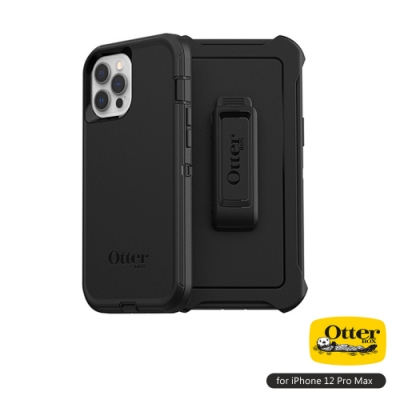 OtterBox iPhone 12 Pro Max (6.7吋)專用 防刮防塵防摔手機保護殼-Defender防禦者系列■黑