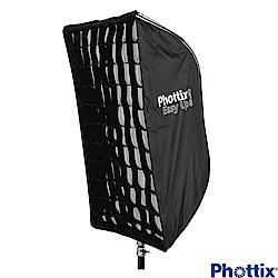 Phottix 60*90公分PRO系列帶網格內銀色長方型傘式柔光罩-82494