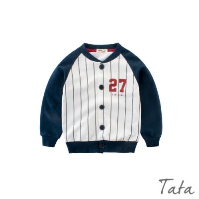 童裝 27號直條紋棒球外套 共二色 TATA KIDS