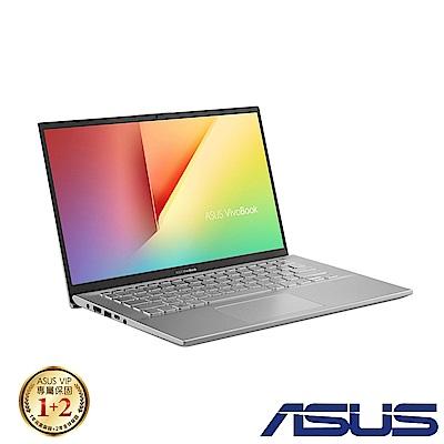 ASUS X412FA 14吋筆電 (i5-10210U/8G/512G/Vivobook/冰河銀)