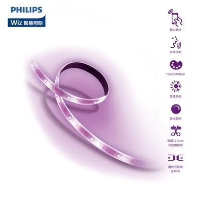 PHILIPS 飛利浦照明 WiZ 全彩延伸燈帶 1M (PW002)