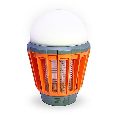 J-GUAN USB充電防水電擊式捕蚊燈+露營燈(顏色隨機)