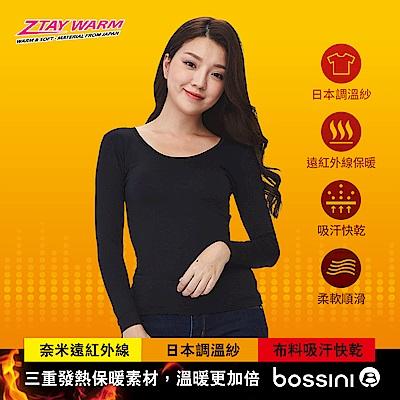 bossini女裝-遠紅外線調溫衣(保暖)02黑
