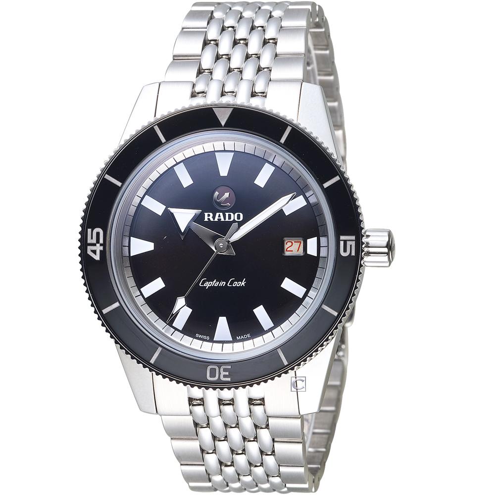 RADO雷達HyperChrome皓星系列庫克船長機械錶(R32505153)-黑