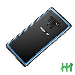 鋼化玻璃手機殼系列 Samsung Galaxy Note 9 (6.4吋) (透明藍邊)