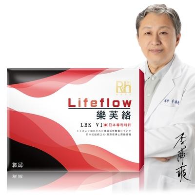 【Mr.RICH】樂芙洛 蚓激酶膠囊(60顆/盒)