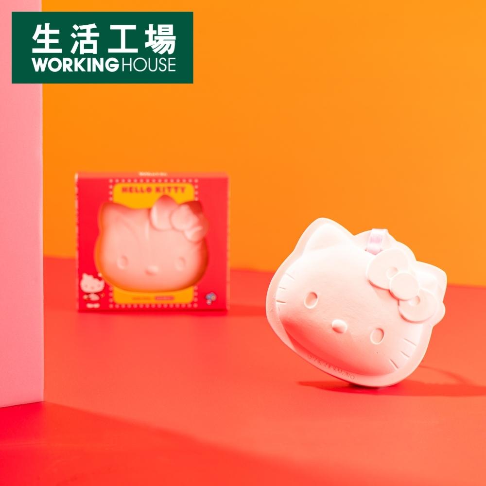 【週年慶倒數1天↗全館限時8折起-生活工場】Hello Kitty造型香氛片-桌球