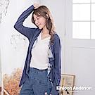 【Kinloch Anderson金安德森女裝】剪接雪紡開襟外套
