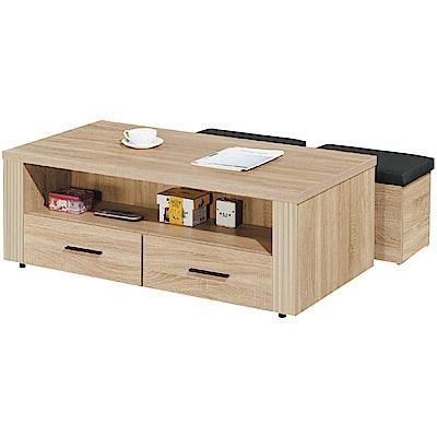綠活居 克朗時尚4尺多功能大茶几(附贈椅凳二張)-121x60.5x45cm免組
