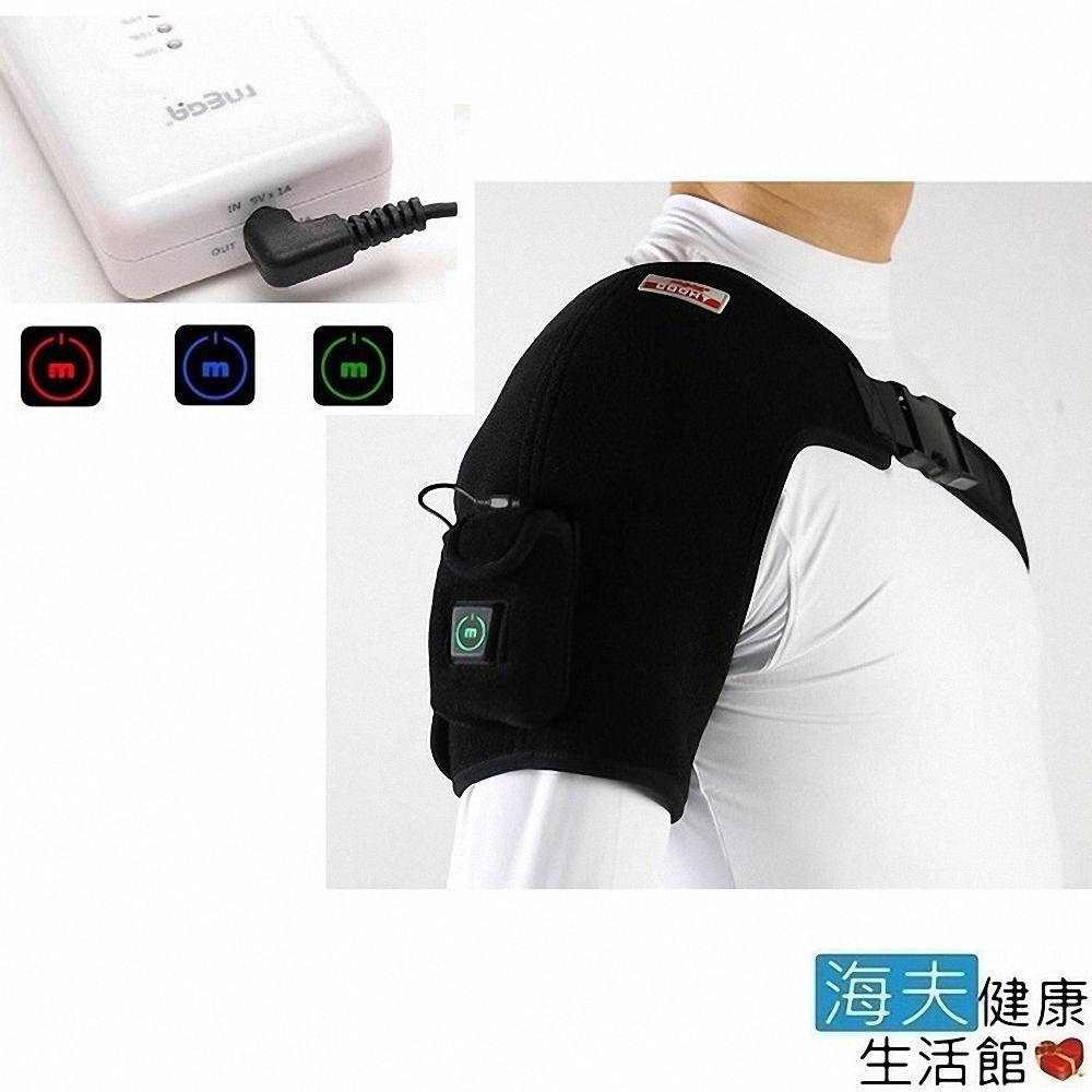 海夫 MEGA COOHT 隨身型 遠紅外線 熱敷護具 護肩 (HT-H004)