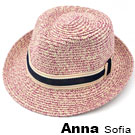 AnnaSofia 絮點織布帶 防曬遮陽紳士帽爵士帽草帽(桃酒紅)