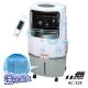 北方移動式冷卻器AC-328 product thumbnail 1
