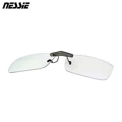 【Nessie尼斯眼鏡】抗藍光眼鏡-前掛夾片(大/小)