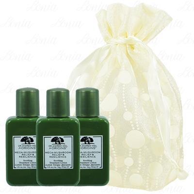 ORIGINS 品木宣言 Dr.WEIL青春無敵健康光潤機能水(30ml)*3旅行袋組