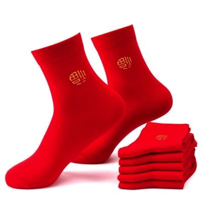 【89 zone】過年喜慶平安保暖男短筒/短襪 2 雙 (大紅襪)