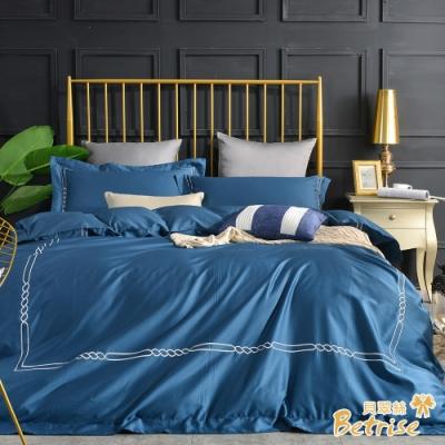 Betrise月青藍 輕奢系列 加大 頂級300織精梳長絨棉素色刺繡四件式被套床包組