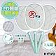 (3入組)KINYO 分離充電式三層防觸電捕蚊拍電蚊拍(CM-3315)LED照明 product thumbnail 1