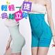【JS嚴選】抗溢肉腰夾式美臀平口褲(超值4件組) product thumbnail 2