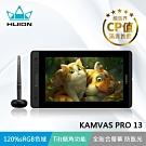 HUION KAMVAS PRO13 繪圖螢幕(GT-133)