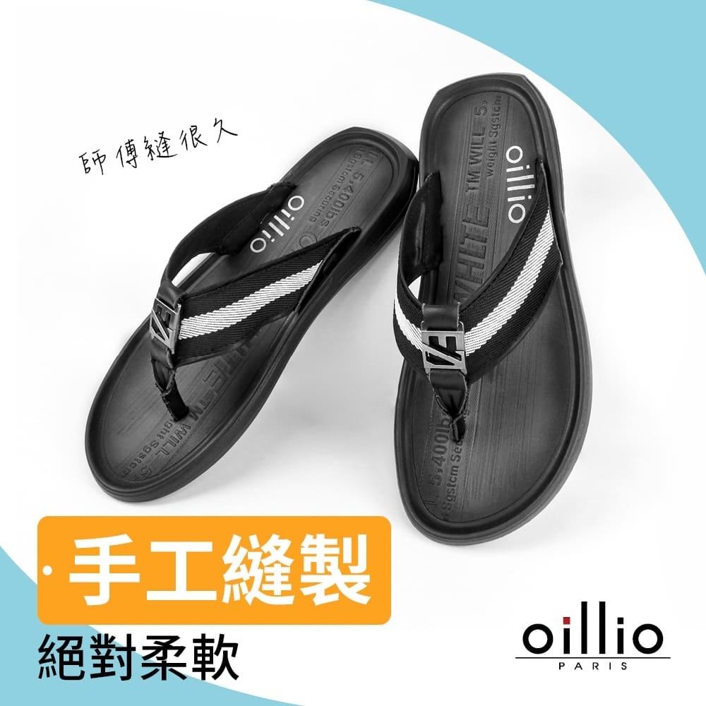oillio歐洲貴族 男鞋 針織布編 精品真皮夾腳拖鞋 柔軟吸震 質感金屬配件 (39~43碼)-4044-90