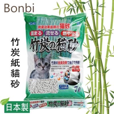 日本BONBI - 竹炭紙貓砂/紙砂 7L裝-單包入(紙砂 貓砂)