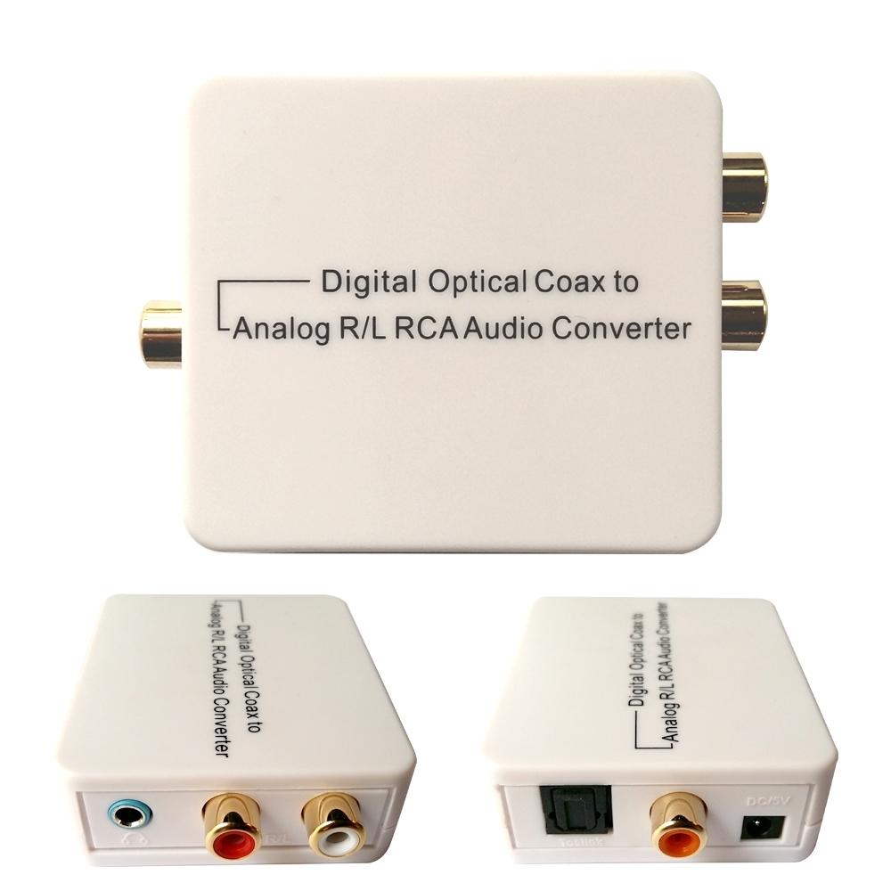 K-Line 同軸/光纖轉3.5MM/類比音訊轉換器(白)