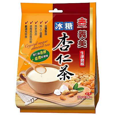 義美 冰糖杏仁茶(30gx13入)