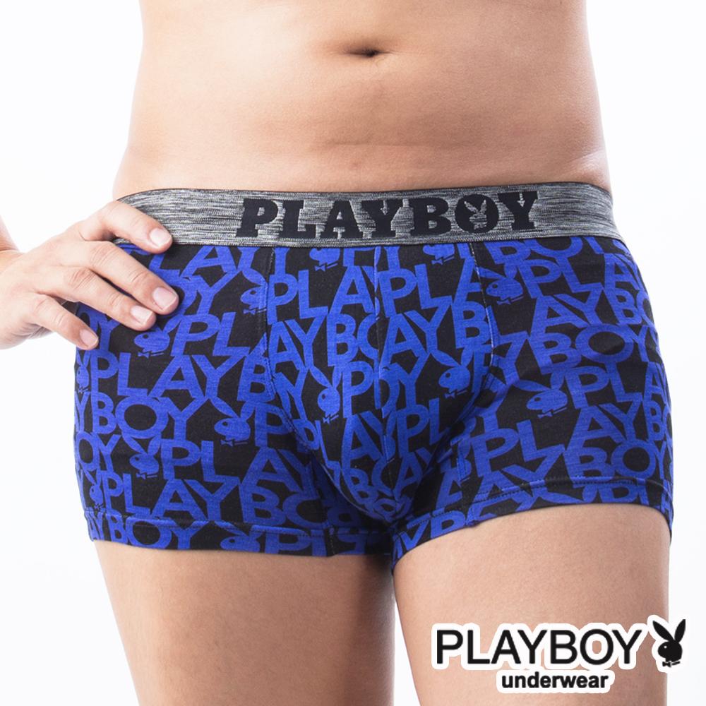 PLAYBOY 兔頭LOGO針織印花合身四角褲平口褲-單件-藍